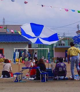 041010_parasol.jpg