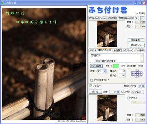 20090112_mainform