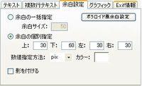 20090112_margin
